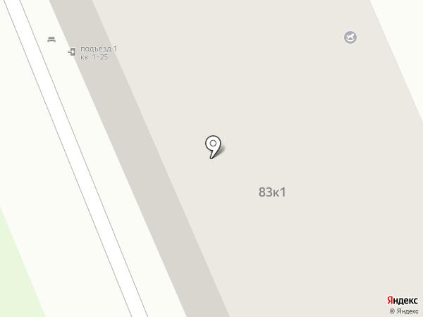 Аэлита+ на карте Ессентуков