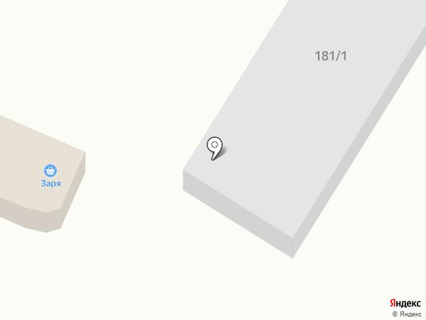 Квартирный вопрос на карте Ессентукской