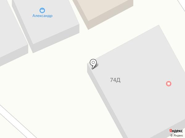 Центр эстетической стоматологии №1 на карте Ессентукской