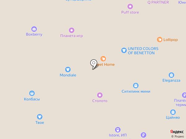 Катюша на карте Ессентуков