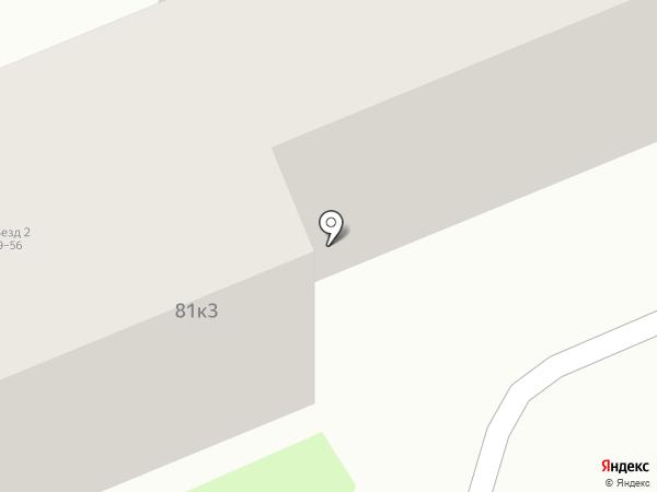 Интеллект-Дом на карте Ессентуков