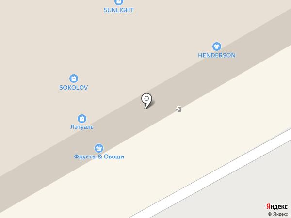 Acoola на карте Ессентуков