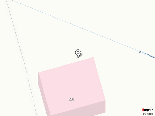 Ессентукская городская ветеринарная станция по борьбе с болезнями животных на карте Ессентуков