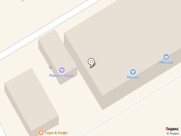 SUSHI SHOP на карте Ессентуков