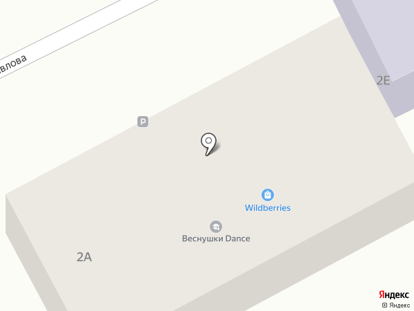 Прачечная на карте Ессентукской