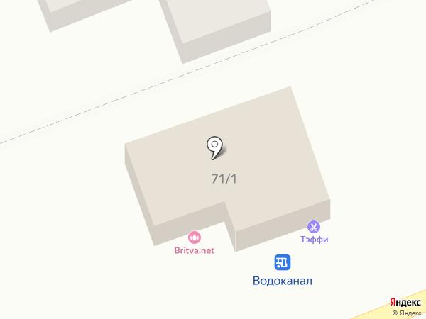 Тэффи на карте Ессентуков
