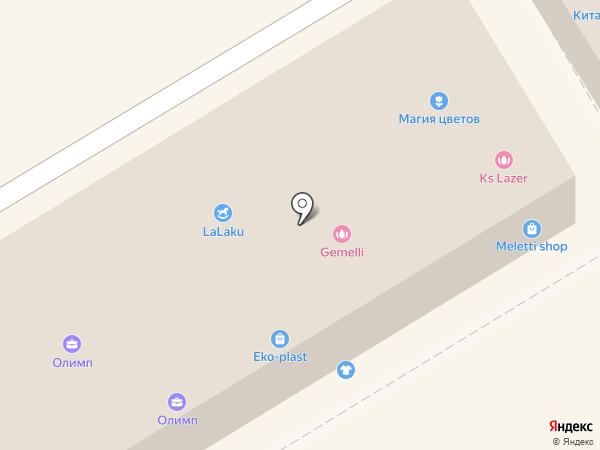 Магазин спецодежды на карте Ессентуков