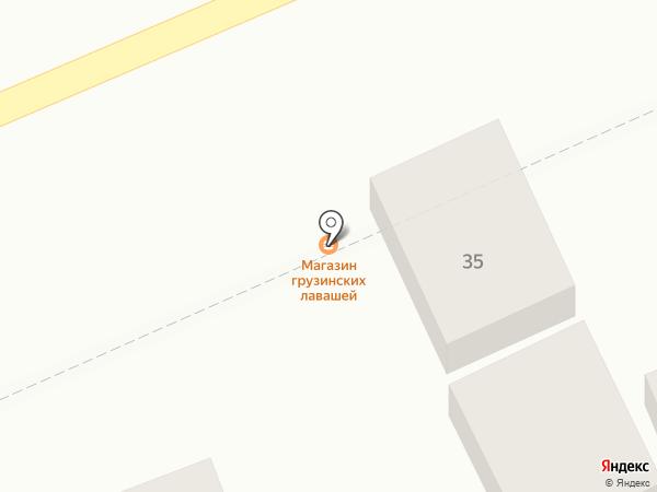 Магазин грузинских лавашей на карте Ессентукской