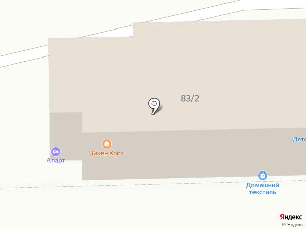 Теплый мир на карте Ессентуков