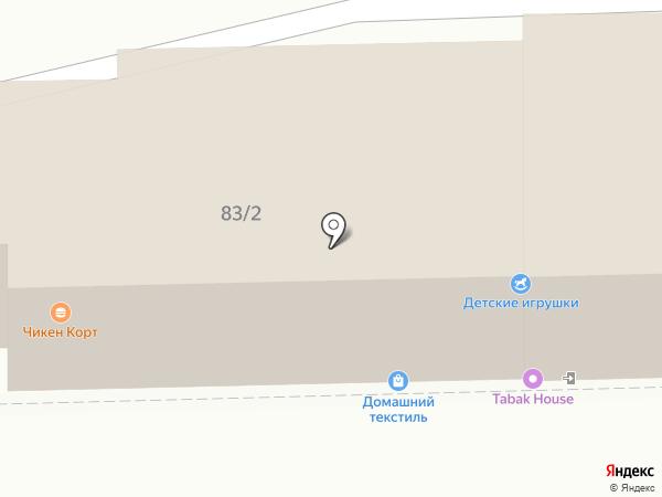 Пирога на карте Ессентуков