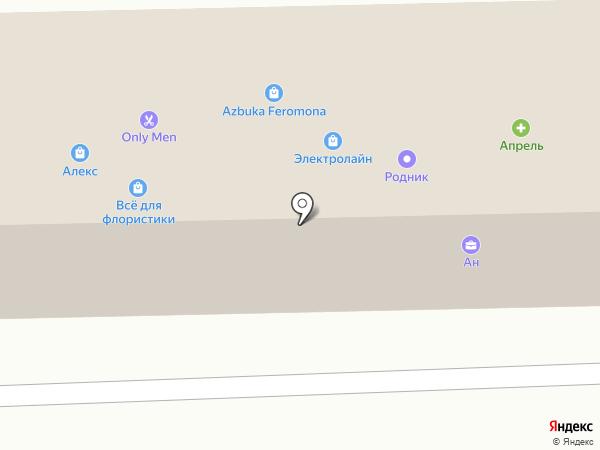 АН на карте Ессентуков