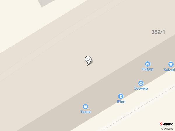 ТИП-ТОП на карте Ессентуков