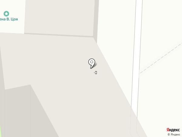 Детская центральная библиотека им. С.Я. Маршака на карте Ессентуков