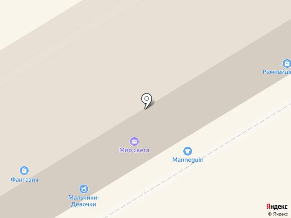 ТуFFли на карте Ессентуков