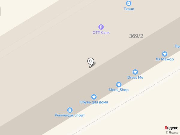 ManneQuin на карте Ессентуков
