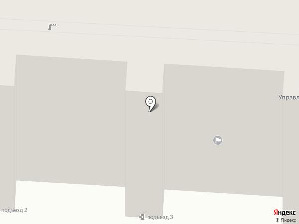 Уютный дом на карте Ессентуков
