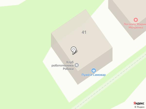 Софтсервис-КМВ на карте Ессентуков
