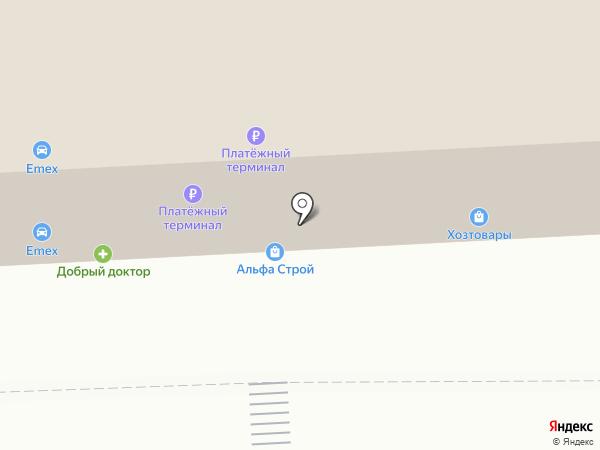 Автомагазин на карте Ессентуков