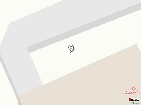 СДЭК на карте Ессентуков