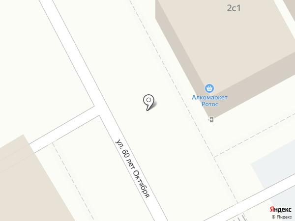 Ротос на карте Ессентуков