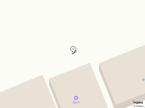 У Толика на карте Ессентукской