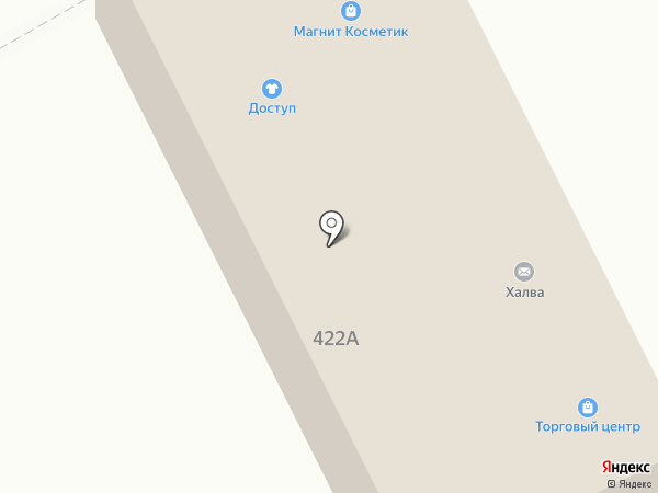 Магнит Косметик на карте Ессентуков