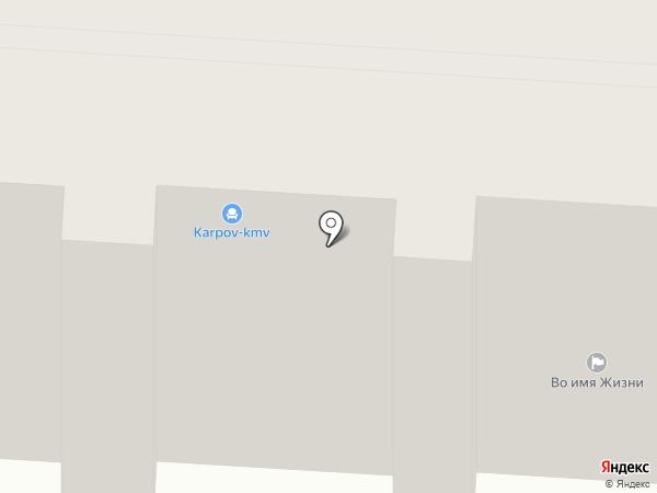 Мебельный магазин на карте Ессентуков