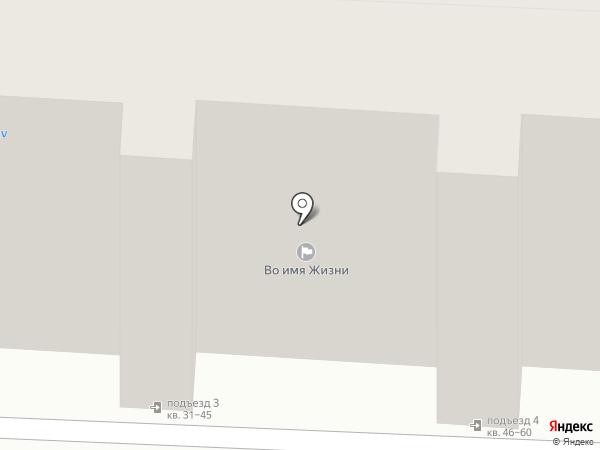 Кавминводская палата ремесел на карте Ессентуков