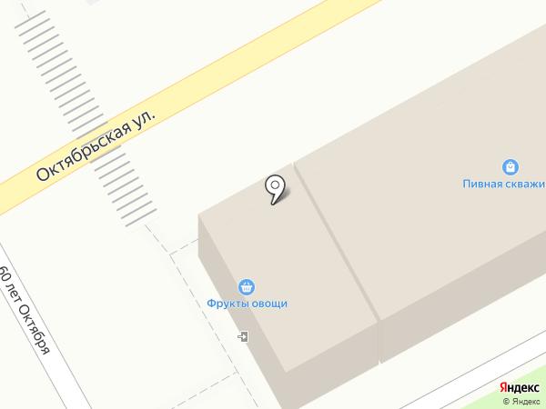 Магазин фруктов и овощей на карте Ессентуков