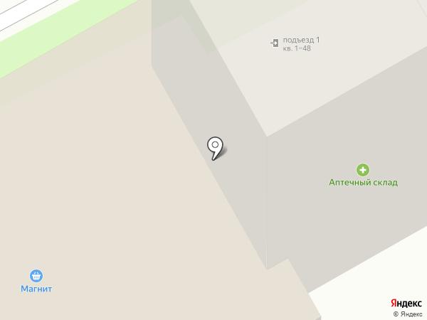 Мясной склад на карте Ессентуков