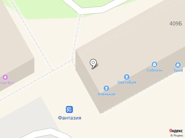 Аленькай.рф на карте Ессентуков