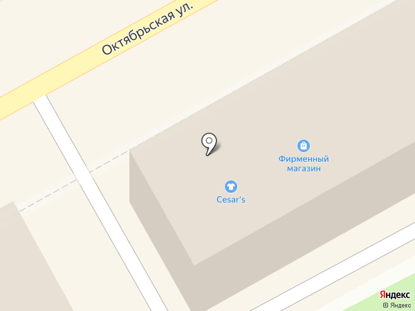 Cesar`s на карте Ессентуков