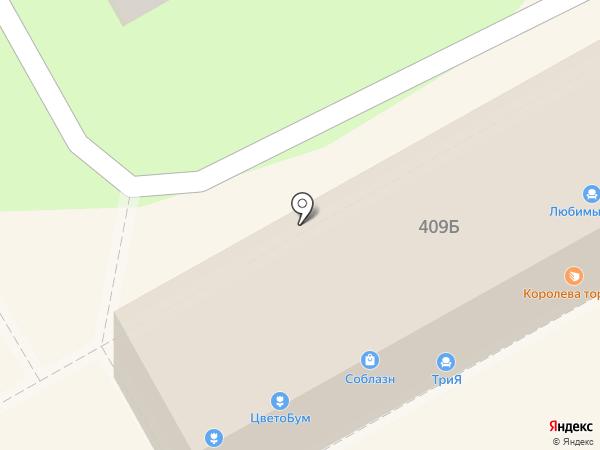 Аленькай на карте Ессентуков