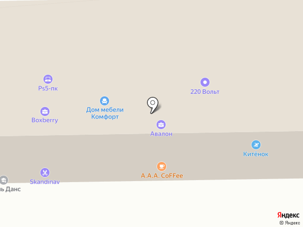 ОдевайКа на карте Ессентуков