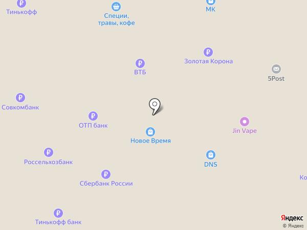 Долина мебели на карте Ессентуков