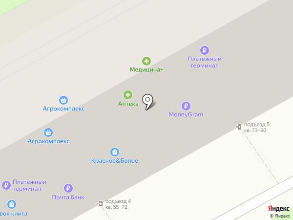 Агрокомплекс на карте Ессентуков