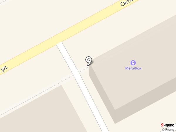 Билайн на карте Ессентуков