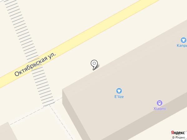 Акритас-гиро на карте Ессентуков