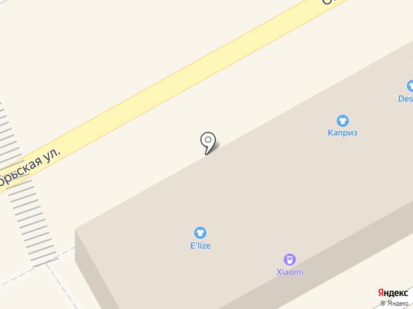 Jeans House на карте Ессентуков