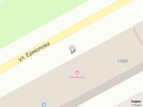Доминант на карте Ессентуков