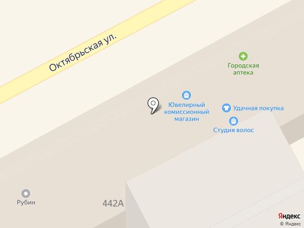 Городская аптека на карте Ессентуков