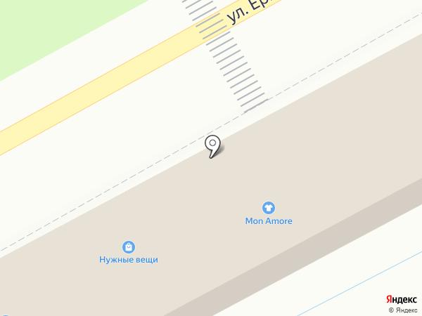 Leina на карте Ессентуков