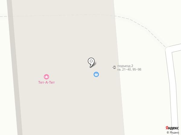 Тет-а-тет на карте Ессентуков