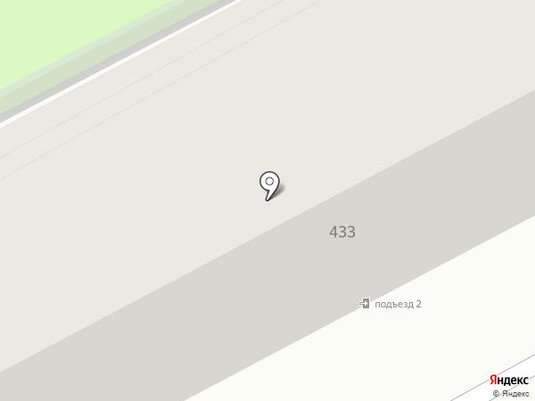 Ставрополькоммунпроект на карте Ессентуков