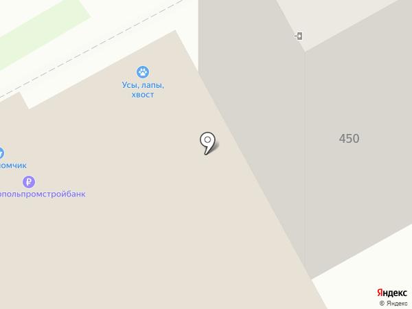 Компьютерный клуб на карте Ессентуков