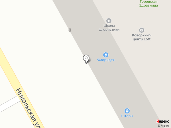 Аура на карте Ессентуков