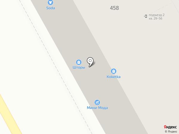 Карнизы на карте Ессентуков