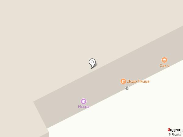 Баскин Роббинс на карте Ессентуков