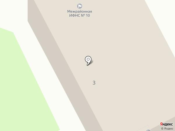 ИФНС на карте Ессентуков