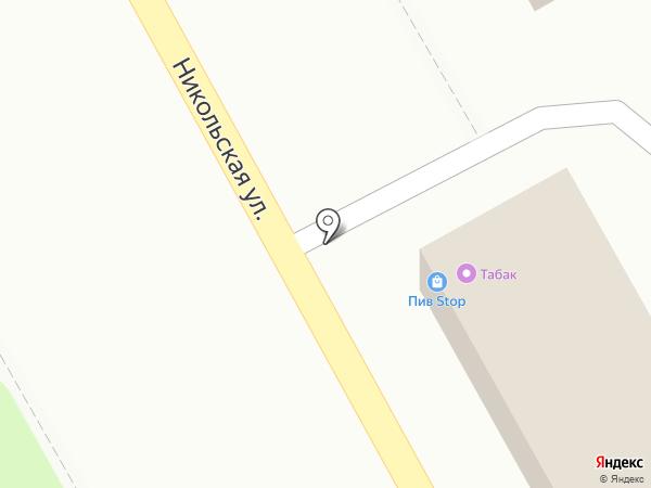 Пив stop на карте Ессентуков